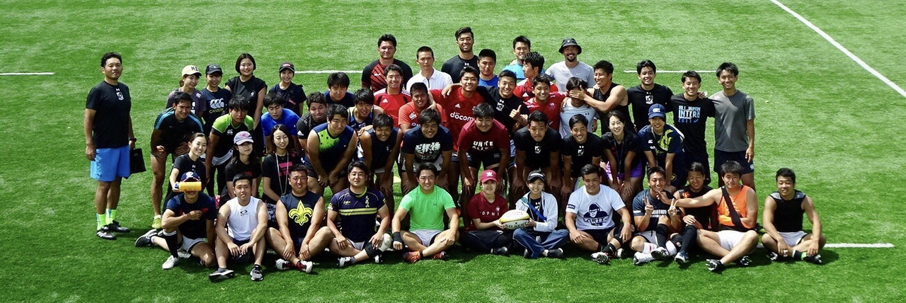 Sophia University Rugby Football Club
